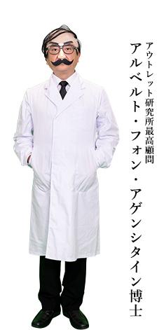 5代目カワムラ家具社長